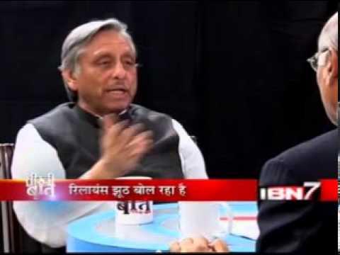 Teekhi Baat with Mani Shankar Aiyar_Prabhu Chawla_IBN7