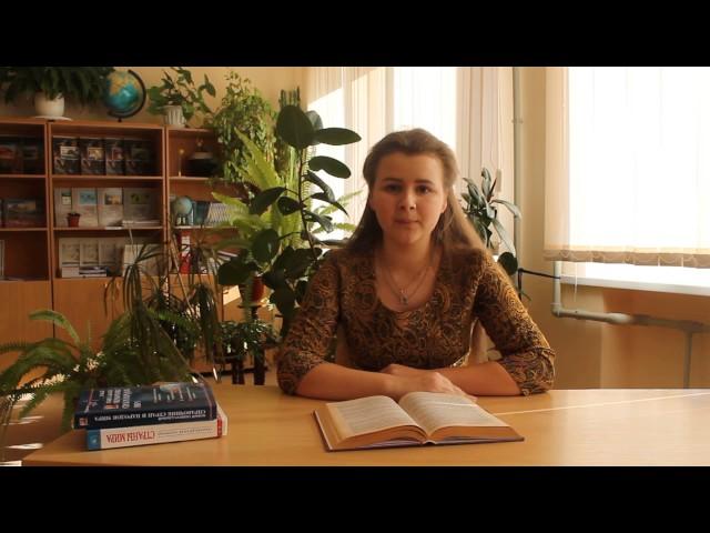Изображение предпросмотра прочтения – АнастасияПроскурова читает произведение «Все кончено» В.Я.Брюсова