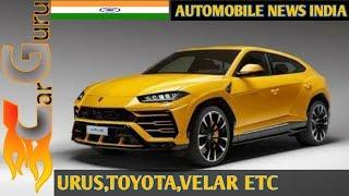 LATEST AUTOMOBILE NEWS DECEMBER 2017   Lamborghini   Range Rover   TATA   Toyota INDIA car guru