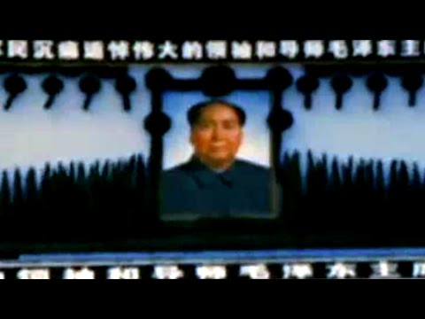 Chairman Mao's Funeral - 毛泽东的葬礼