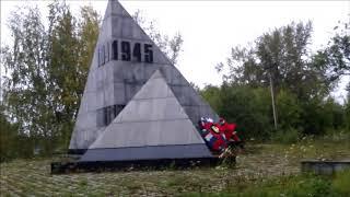 Памятник горнякам Рудника им. III Интернационала, погибшим в годы Великой Отечественной войны