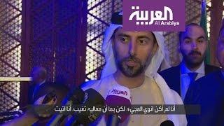 لماذا تغيب وزير الطاقة السعودي عن إجتماع الكويت؟
