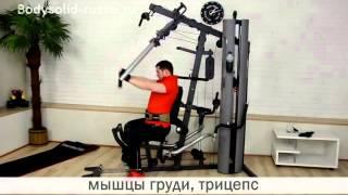 Упражнения на силовом тренажере BodySolid G6В online video cutter com(, 2016-02-15T19:46:32.000Z)