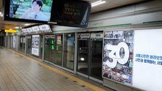 서울지하철 2호선 내선순환 S2048 을지로입구역 진입…