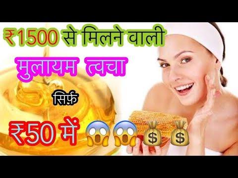 Get Baby soft skin in Rs.50 NATURALLY | Luxurious Body Wash - DIY Liquid Castile soap | JSuper Kaur