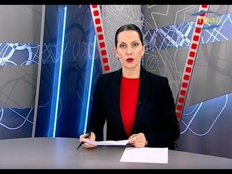 Новости Одессы 23.01.2020