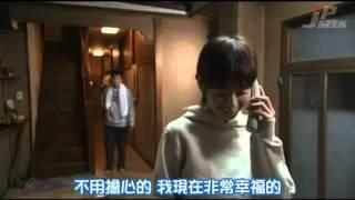 週刊真木陽子 08 标清