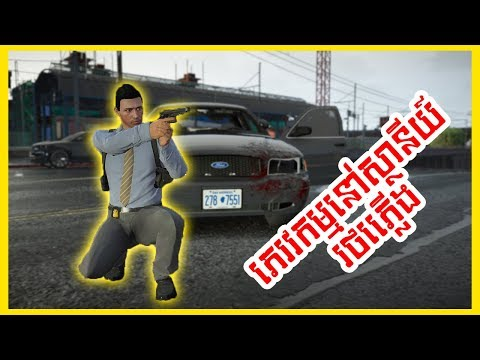 GTA5 LSPD Petrol Day1