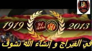 tarja3 bina layemet ترجع بينا لأيامات new speciale video