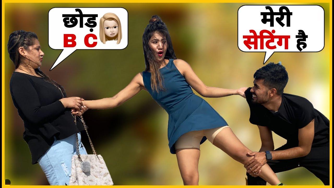 तुम मेरी Setting ho Prank On Hot Girl | Bharti Prank |@Bhartiprank #bhartiprank