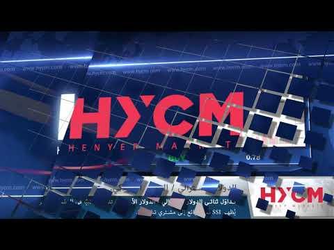 المراجعة اليومية للأسواق - HYCM 07.03.2018
