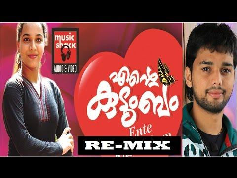 Ente kudumbam Remix  Thanseer Koothuparamba 2015 New Malayalam Mappila Album Songs