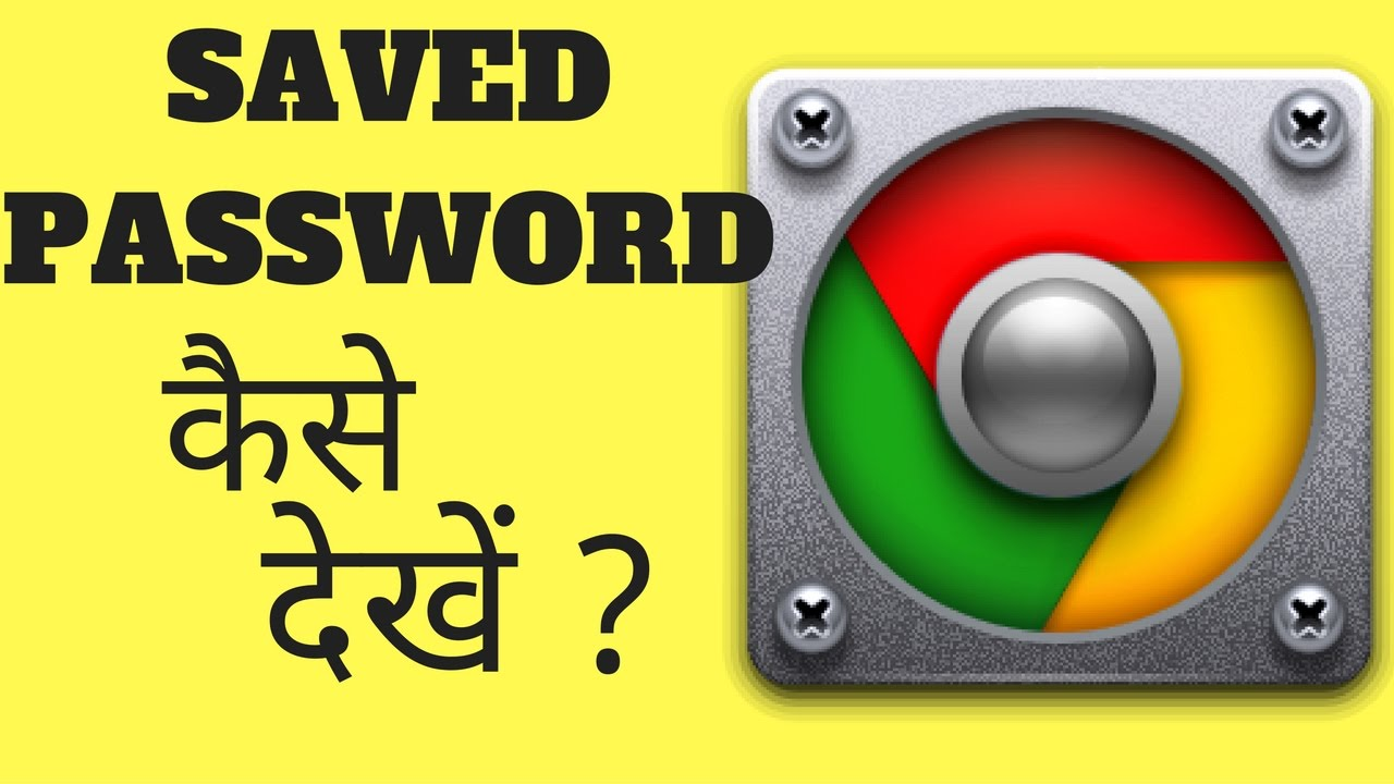 how to add a saved password to chrome