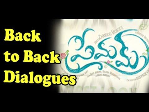 Naga Chaitanya Telugu Premam Back To Back Dialogues | Sruthi Hassan | Anupama | Bullet Raj