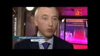 промтоварный рынок «Седьмой километр» - лучший крупный налогоплательщик Украины