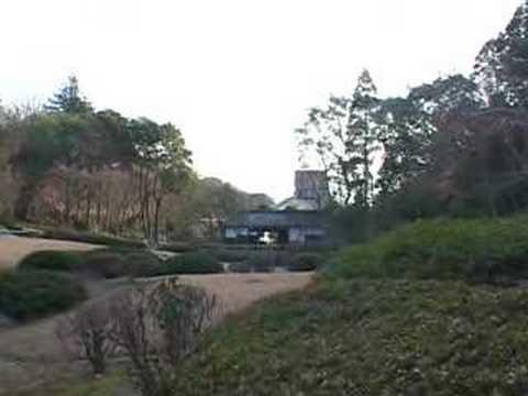 東山植物園 也有園 - YouTube