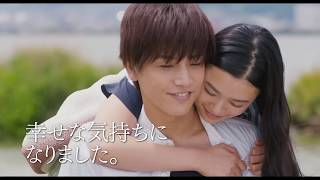 映画『パーフェクトワールド 君といる奇跡』15秒 コメント編