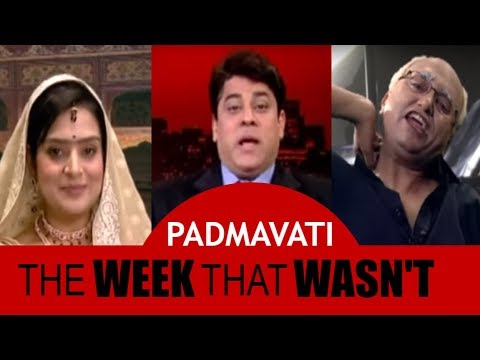 Padmavati And The Royal Trouble | Film Industry Reacts | The Week That Wasn't With Cyrus Broacha