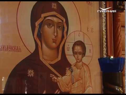 Владимирская икона Божией Матери Правмир