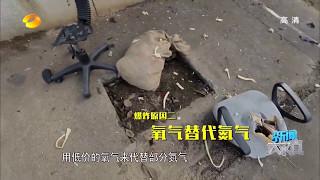 【迷思】電腦椅爆炸的原因 劣質氣壓棒爆炸