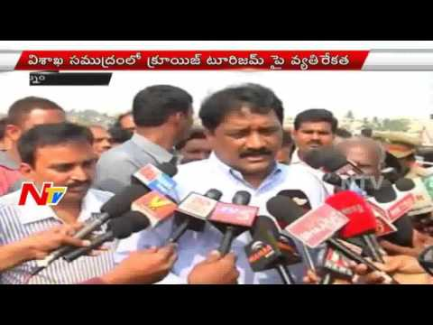 Fisher Men Protest Cruise Tourism in Visakhapattanam || NTV