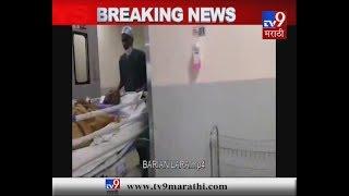 Brian Lara health update | ब्रायन लारावर मुंबईच्या ग्लोबर रुग्णालयात उपचार सुरू-TV9