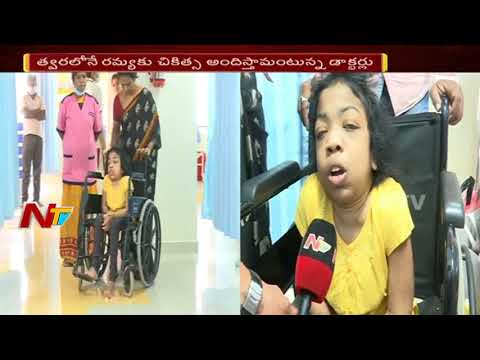 విచిత్రమైన పరిస్థితిలో హైదరాబాద్ గాంధీ ఆస్పత్రి    ఒక్క పేషెంట్ కి 3 కోట్ల ఖర్చు    NTV