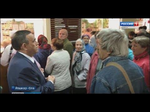 В поликлинике №4 после визита Александра Евстифеева появились изменения к лучшему - Вести Марий Эл