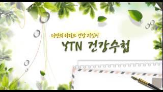 [건강수첩]9/1(월)-전동칫솔/ YTN 라디오