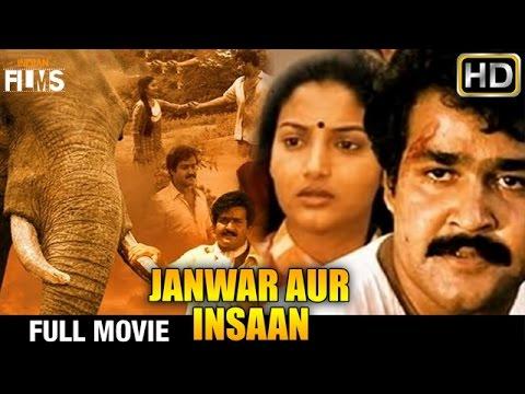 Jaanwar Aur Insaan Hindi Dubbed Movie | Mohanlal | Karthika | Thriller Movies | Mango Indian Films