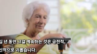 이-86세-여성은-몇십-년동안-굽은-등으로-살아왔다-그리고-그녀는-훌륭한-요가선생님을-만난다-ranking-world