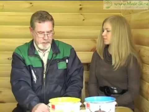 Покраска деревянных полов лаком Eurotex-Premium - YouTube