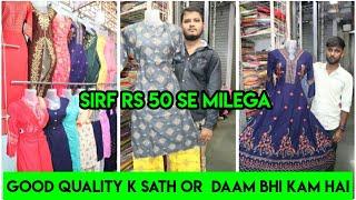 Dadar Market kurti Starting Rs50 | kurti Wholesale market in Mumbai | Dadar janta market
