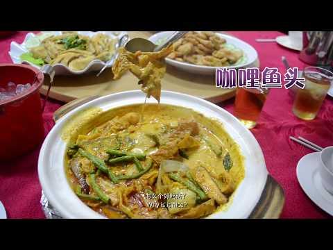 Restaurant Xin Guan Xin 星源星酒家 #Kluang Malaysia