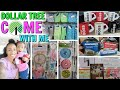 COME WITH ME TO DOLLAR TREE! WHATS NEW IN STORE! BRAND NAME DEALS AND MORE