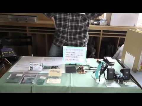Japanese voltage regulator that maximizes solar power - hayasaka