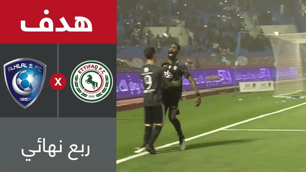 هدف الهلال الثاني ضد الاتفاق (محمد جحفلي) في ربع نهائي كأس خادم الحرمين الشريفين