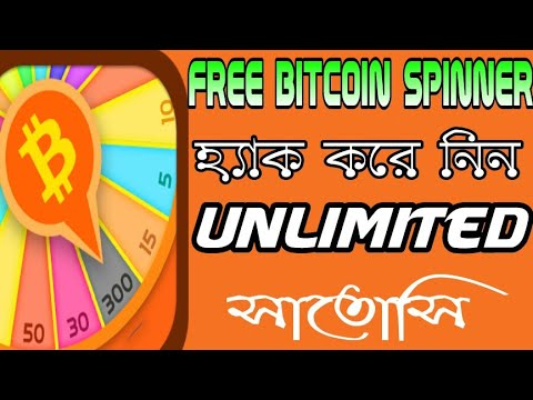 Free Bitcoin Spinner Hack Bangla -