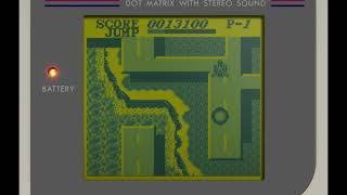 Aero Star (Game Boy)