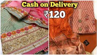 120 में सूट  पैसे बाद में देने है Ahemdabad Cotton Suit Cash on Delivery Wholesale Market