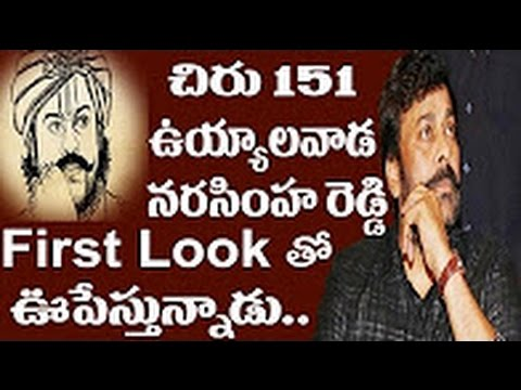 Mindblowing look for Chiru#151 movie || Megastar Chiranjeevi || Surender Reddy || Tollywood