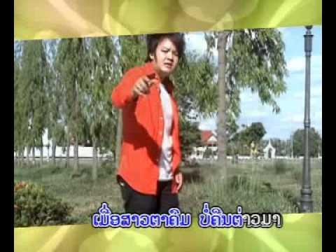 lao-song-by-sith-sayloung-talatsao