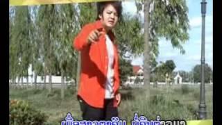 Lao Song ບໍ່ລືມຫີນເຫີບ by Sith Sayloung