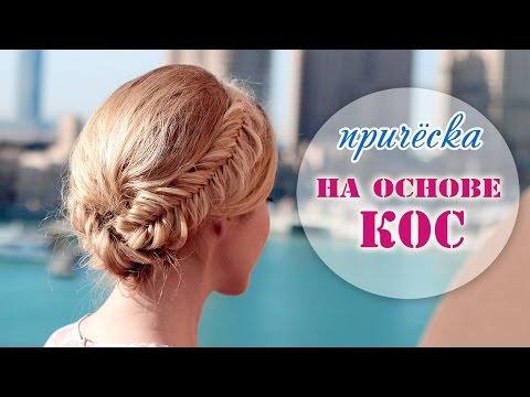 Причёска с плетением на длинные волосы ★ Славянская корона ★ Греческий венок из кос