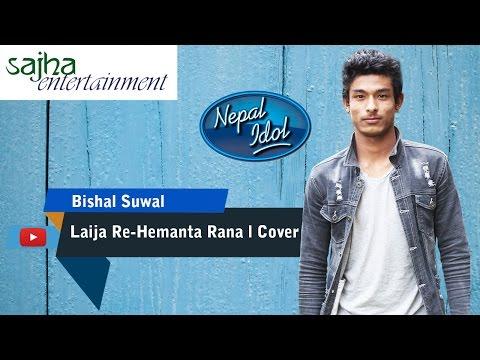 Laija re-Hemanta Rana l  Cover by Bishal Suwal