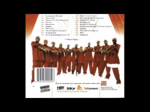 Barikad Crew - Goumen Pou Sa W Kwè