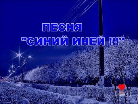 Русский размер и профессор лебединский синий тикет 6.