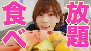ひとりで果物を食べまくる女。