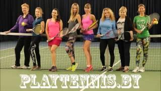 Кардио теннис для взрослых в Минске