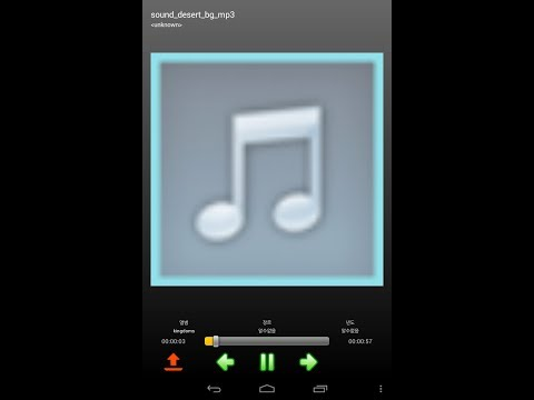 Hot Player - UPnP/DLNA Player - Apps on Google Play